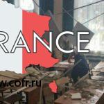 В классе подмосковной школы, где сделали ремонт за 30 млн рублей, рухнул потолок