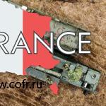 СМИназвали уникальным российский ЗРКС-500