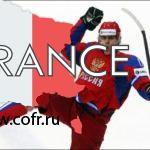 Сборная России по хоккею на ЧМ выпила водки и съела икры на 26 млн рублей