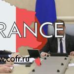 """""""Стеснительные пока"""": Медведев отметил молчаливость новых членов правительства"""