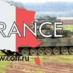 ВГермании возродили танки длясдерживания РФ