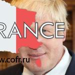 Глава МИД Великобритании допустил ужесточение санкций против России