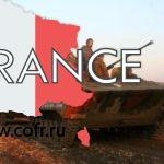 Украинским силовикам приказали «затянуть петлю» вокруг Донецка