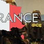 ФСБ готовила вооруженные провокации на Закарпатье