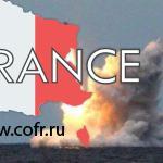 Испытания российской ядерной ракеты провалились