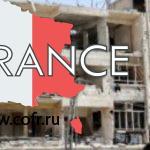 Дамаск и пригороды перешли под полный контроль Асада