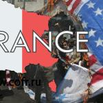 Ультиматум Ирану рассорит США с Европой: чем ответит Макрон