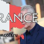 Собянин подписал закон ограффити