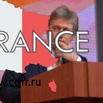 Кремль ответил на претензии по поводу «оскорбительного» букета для Меркель